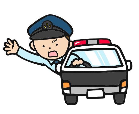警察官に向いている人の特徴 腰軽く動ける人