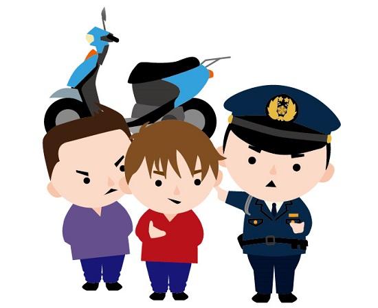 警察官に向いている人の特徴 正義感のある人