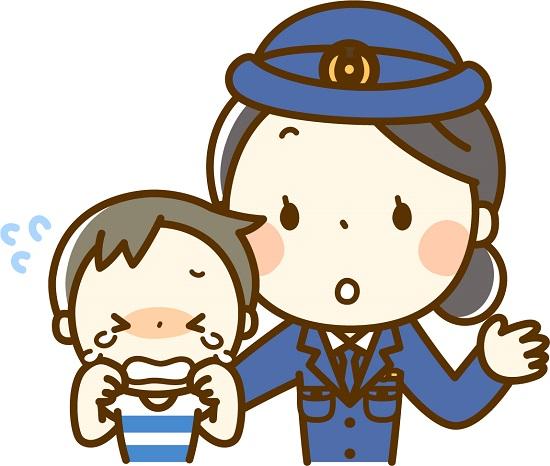 警察官はやりがいのある仕事