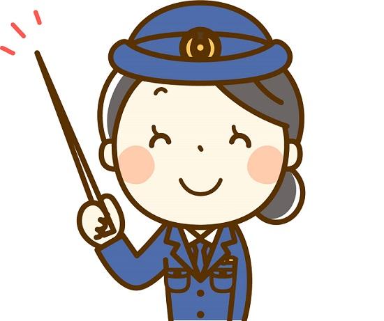 警察学校の便利グッズ