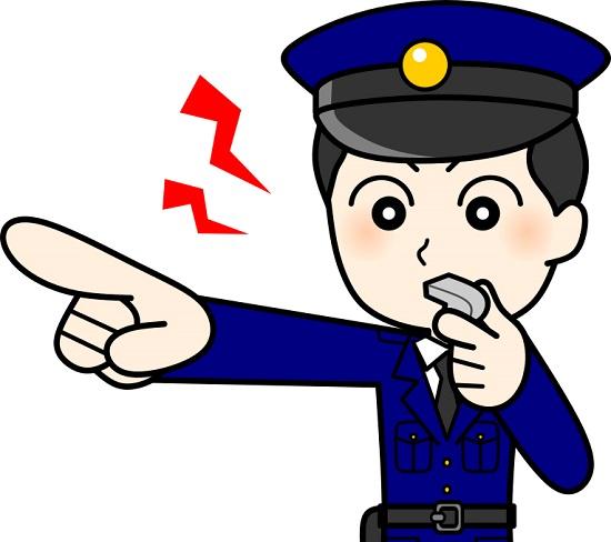 警察官に向いている人の特徴 失敗を報告できる人