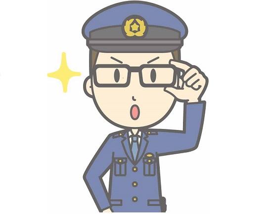 警察官に向いている人の特徴 明るく元気な人
