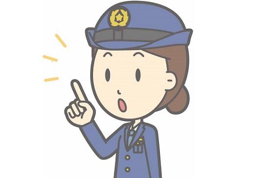 女性警察官が活躍しにくい部署
