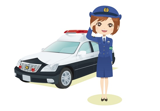 女性警察官 実務における必要な体力