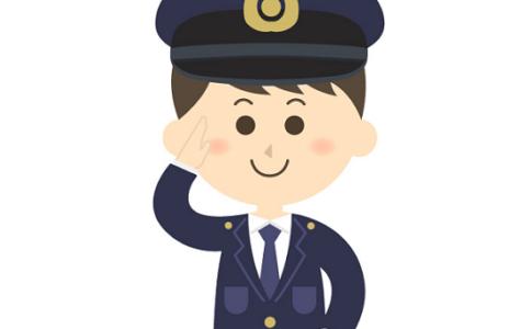 新人警察官の鉄則 上司のクセを見抜く