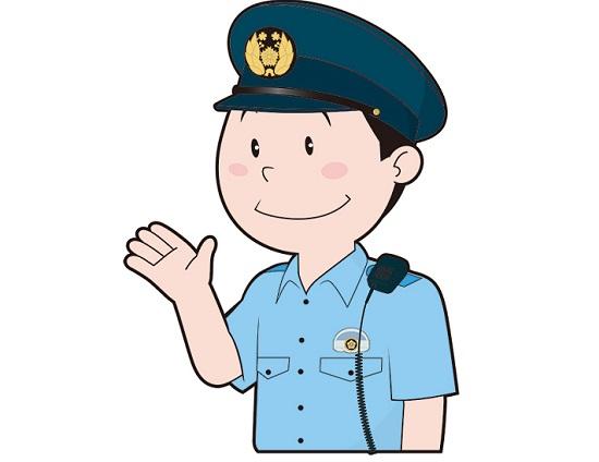 警察官の休日について