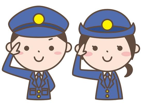 警察官が文房具を持ち歩く理由
