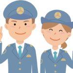 警察学校の春入校と秋入校の違いは?