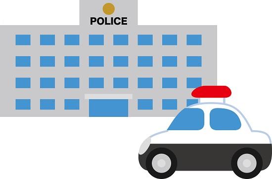 警察学校とは?