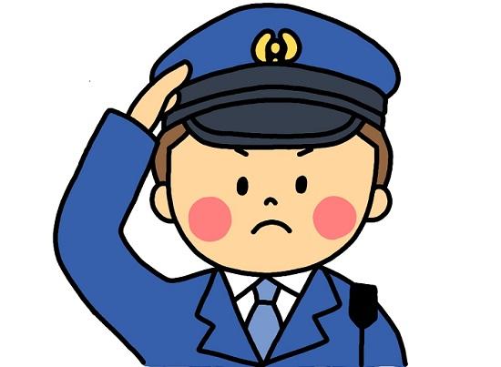 警察学校で学ぶべきこと 上下関係