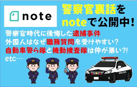 noteACT