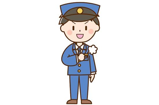 警察学校 失敗の経験を生かす