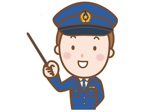 警察官になるということ