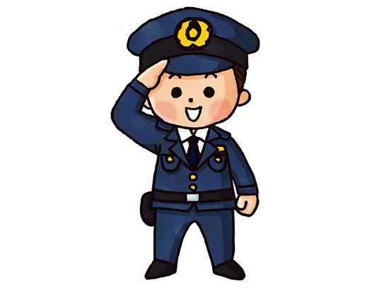 警察官としての心構え