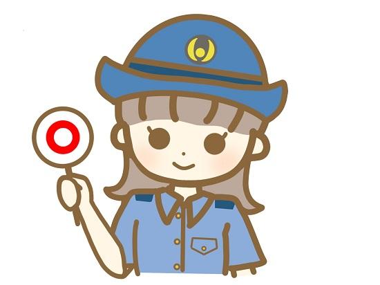 警察官の流儀は社会人としての常識?